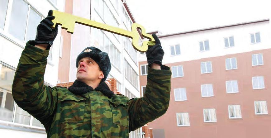 """Военный держит """"Золотой ключ"""""""