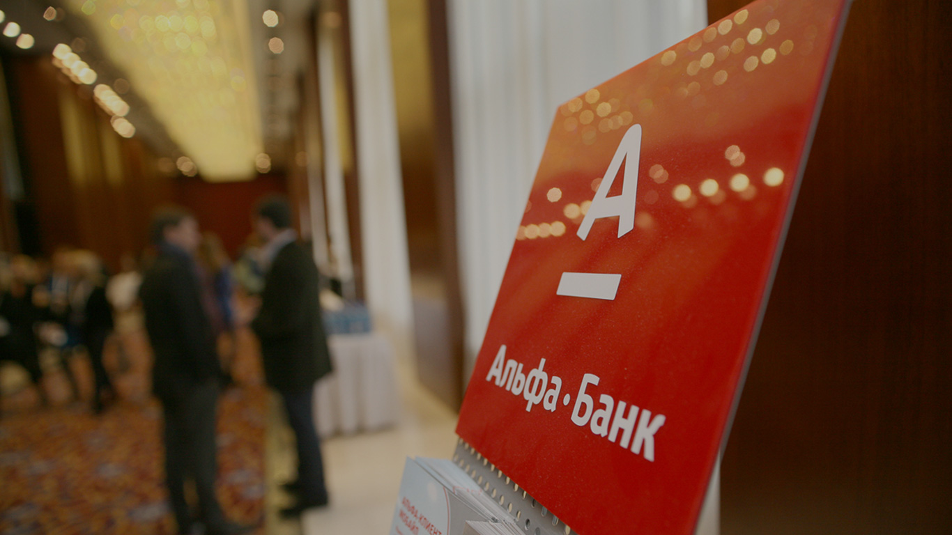 Сотрудничество с «Альфа-Банком»