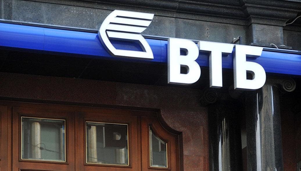 Банк занимается рефинансированием ссуд, оформленных у конкурентов