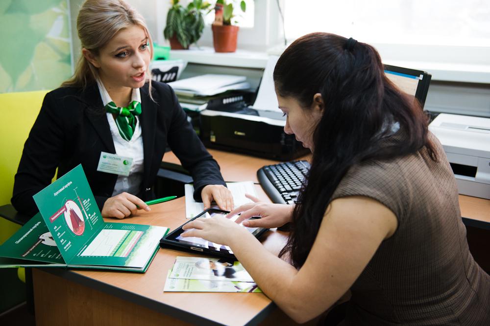 При обращении в банк от заявителя потребуют документы.