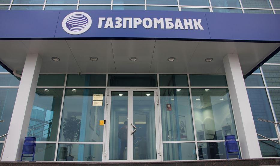 Газпромбанк имеет мало программ рефинансирования