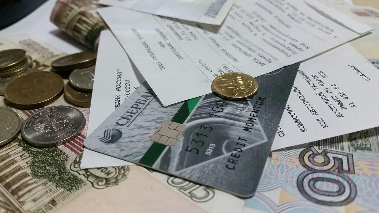 Рефинансирование кредитов с просрочкой  обзор банков условия и особенности
