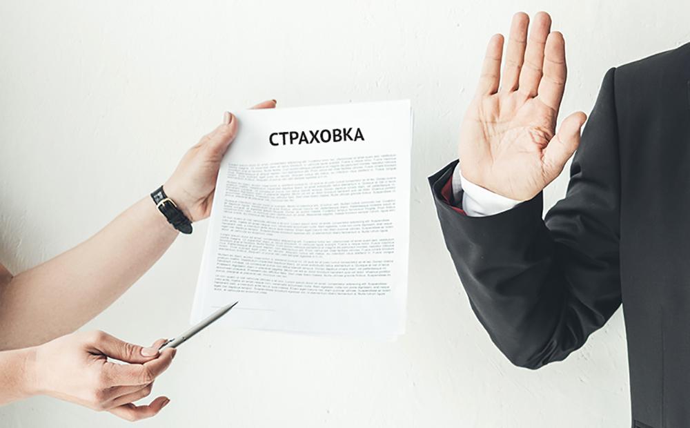 Заемщик может отказаться от страхования после перекредитования жилищного займа.