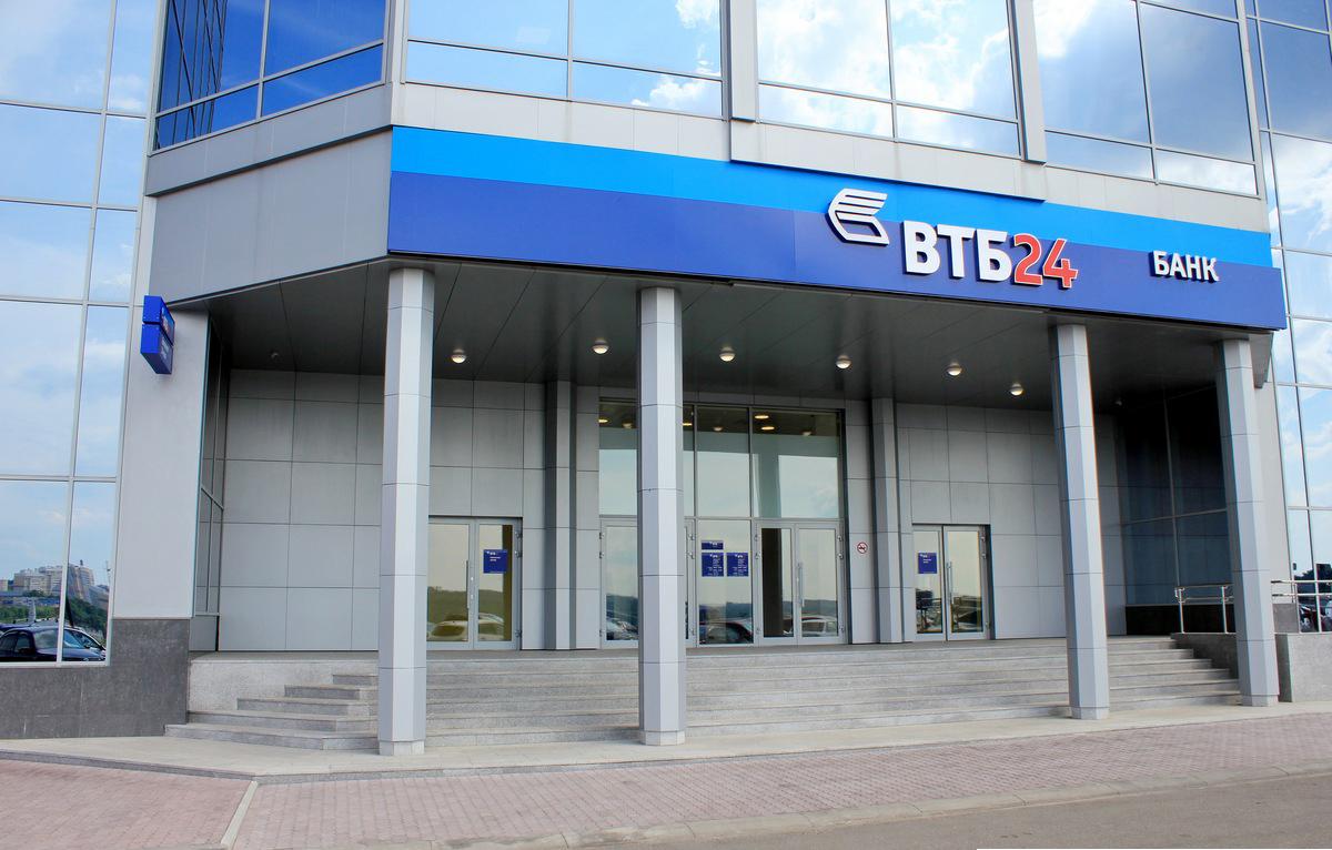 Рефинансирование кредитной карты в банке ВТБ