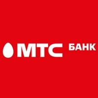 Условия рефинансирования в ПАО «МТС-Банк»
