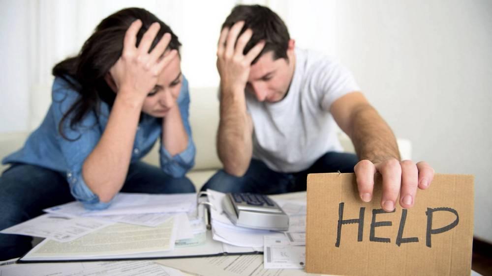 снижение процента по кредиту