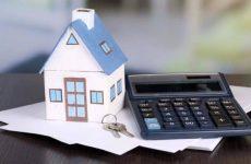 Основные плюсы и минусы рефинансирования ипотеки