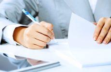 Какие нужны документы для рефинансирования ипотеки в 2020 году: актуальный перечень