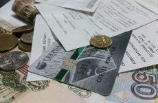 Рефинансирование кредита с просрочками в банке: условия оформления и список необходимых документов