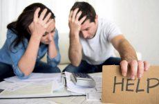 Как выгодно произвести рефинансирование кредита