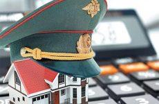 Особенности рефинансирования военной ипотеки в 2021 году: условия перекредитования ипотеки военнослужащих