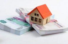 В чем суть рефинансирования кредита