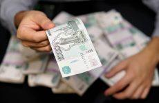 Агентство по рефинансированию микрозаймов: услуги по снижению кредитной нагрузки и уменьшению переплаты