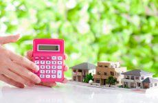 Как повторно рефинансировать ипотеку в 2021 году: условия и процедура перекредитования